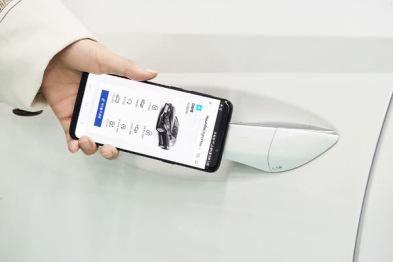 """现代汽车拟推出""""数字钥匙""""技术"""