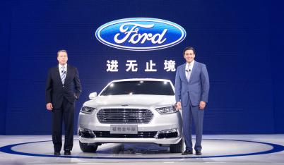 金牛座领衔,福特携多款首发新车亮相上海车展