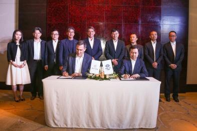 BYTON拜騰與中國一汽簽署戰略合作投資框架協議