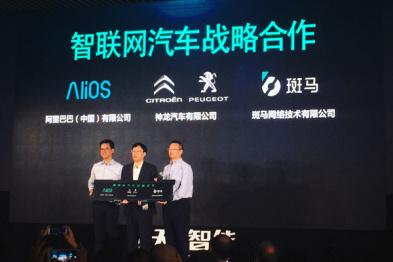 斑马宣布牵手神龙汽车,YunOS正式更新为AliOS