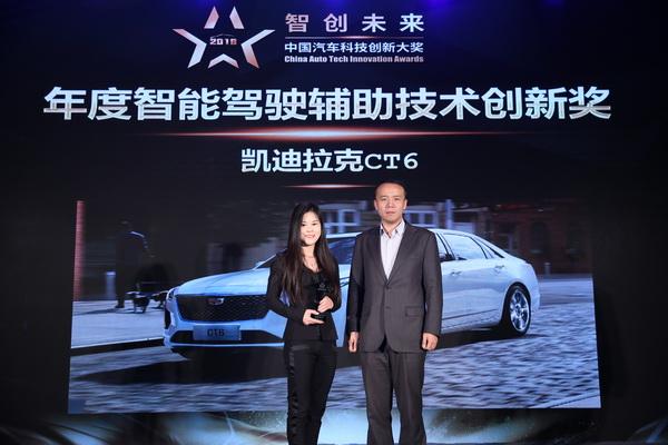 58同城副总裁王洪浩(右)为上汽通用汽车客户洞察与产品市场化高级经理黄莹(左)颁奖。