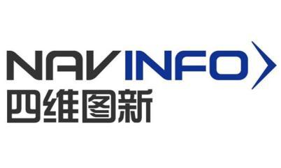 四维与青汽战略合作,打造车联网业务平台