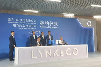 吉利与沃尔沃完成两项合资签约,领克不再是中国品牌