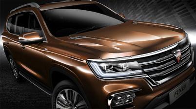 基于IS平台打造,荣威旗舰SUV正式命名RX8