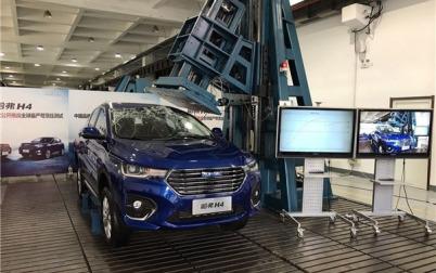 全新哈弗H4上市售价10.6-11.6万,车顶最大承受载荷达72699N