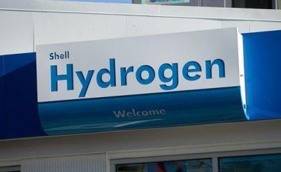 日本与氢能源