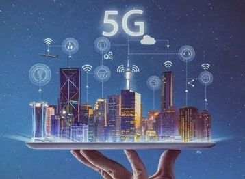 台湾电信业者积极整合5G产业链