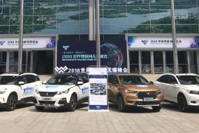 PSA無錫展示網聯車V2X通信技術,以提高道路安全和交通效率