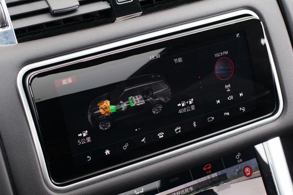 """强迫车辆更积极给电池充电的""""节能模式"""""""