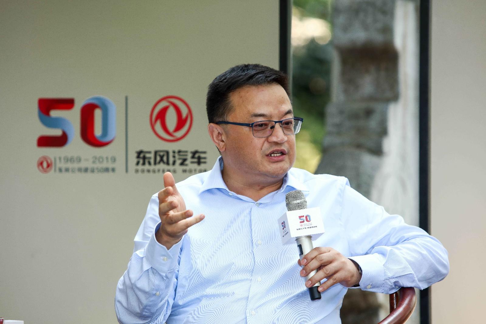 东风汽车集团有限公司党委常委、副总经理 尤峥