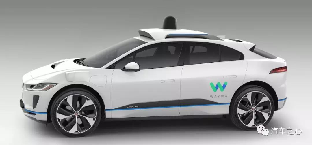 Waymo 与捷豹路虎合作的无人车,顶部是 Waymo 自研的激光雷达