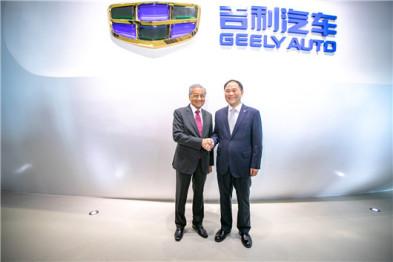 车云晨报 | 吉利、宝腾成立合资公司,奇瑞获第八张新能源生产资质