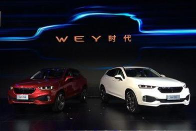 2018全球最具价值汽车品牌百强榜发布