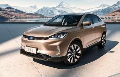 威马发布智选官方二手车品牌