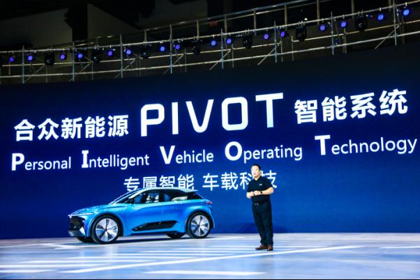 合众新能源智能驾驶研究院执行院长吴俊杰介绍合众PIVOT智能系统下的智能驾驶技术