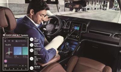 雷诺三星汽车为SUV安装AI车载娱乐系统