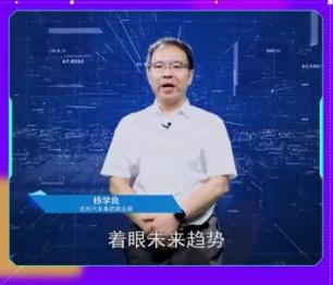 吉利汽车集团副总裁 杨学良寄语智库