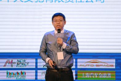 #LINC2015#中天安驰创始人张晓光:后装ADAS产品的应对点——UBI