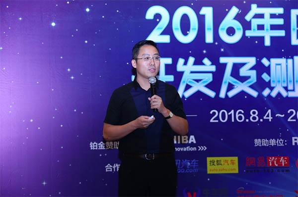 广联赛讯赵展:为什么你的数据就是一堆数字,赚不了钱?