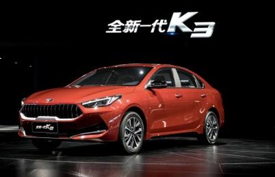 东风悦达起亚:全新一代K3首亮相|上海车展