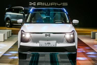 爱驰U5量产版:3款车型补贴后19.79万起丨2019成都车展