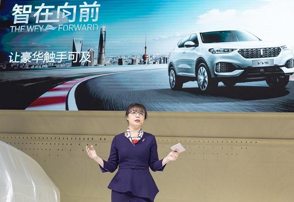 长城汽车股份有限公司专项副总裁兼WEY品牌营销总经理柳燕女士致辞