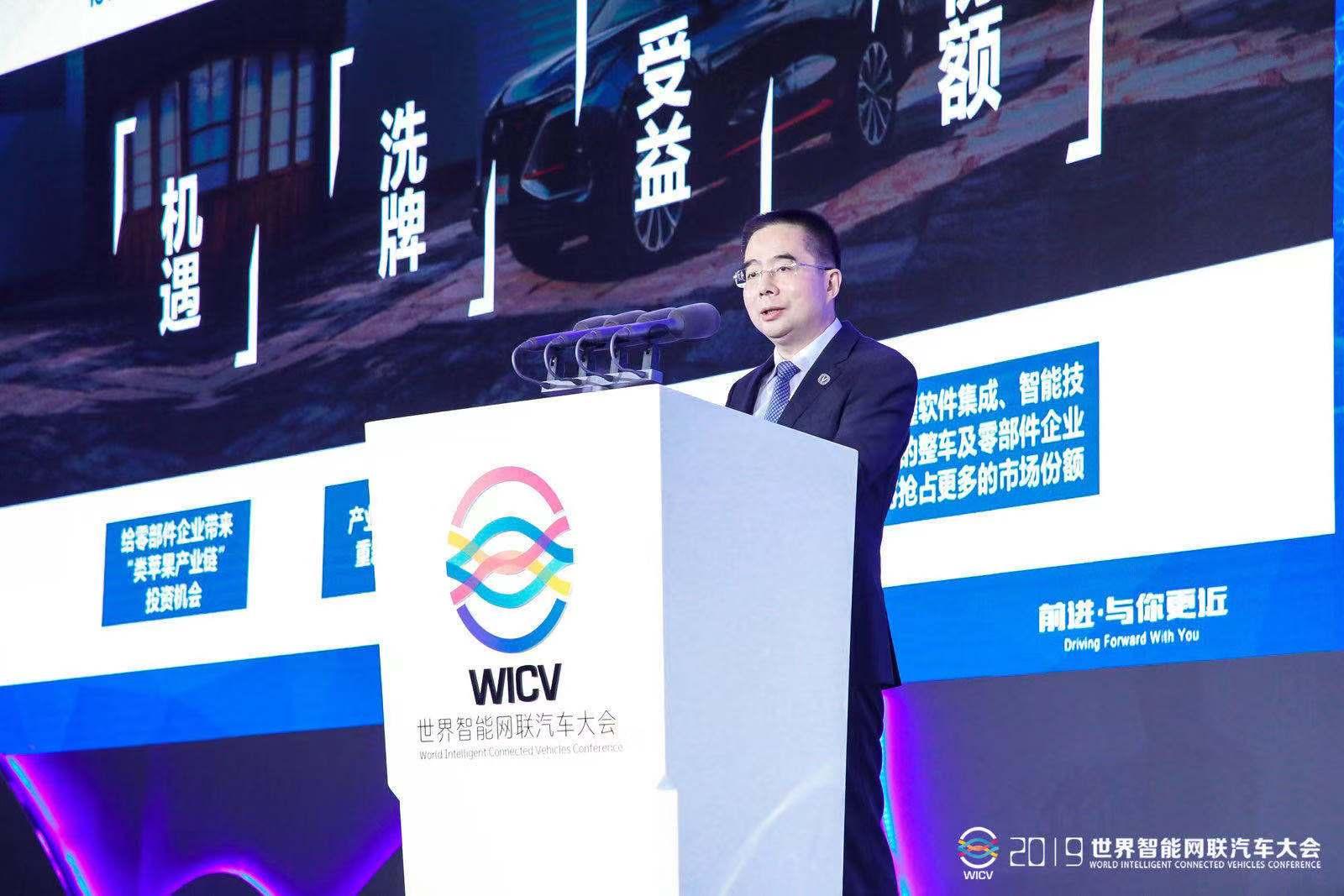 """长安汽车董事长张宝林:智能网联汽车发展的""""前所未有"""""""
