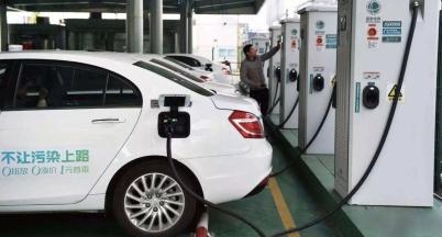陕西省:对无车家庭购置首辆家用新能源汽车给予适当支持