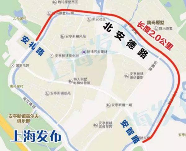 上海市划定的自动驾驶道路测试路线。博园路(墨玉南路至安研路路口),长度2.7公里;博园路(安虹路至安智路路口),长度0.9公里;北安德路(安礼路至安智路路口),长度2.0公里。