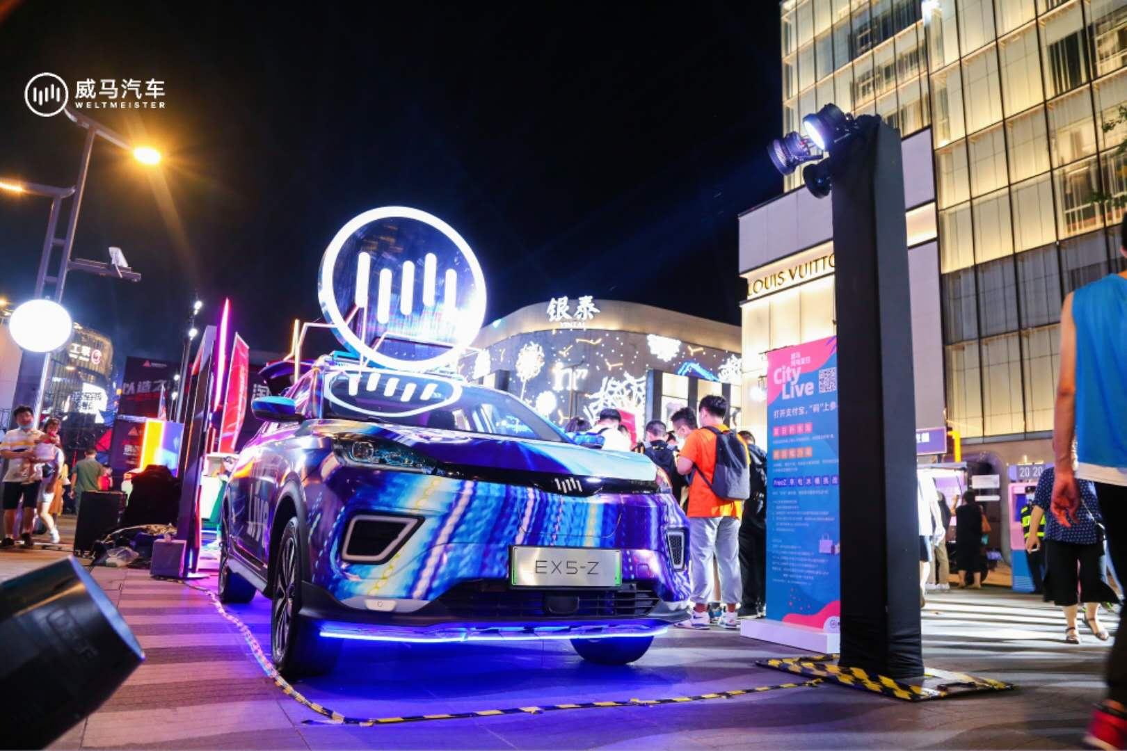 威马无人展车初体验:如何让汽车实现自主销售?