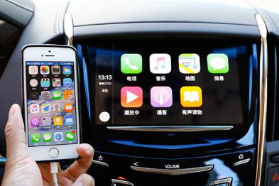 苹果CarPlay中国首秀,第四屏之争再起硝烟