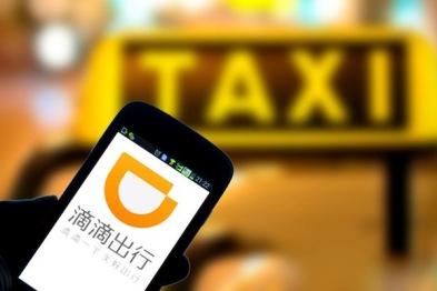 交通部公安部今日将正式公布出租车专车新规