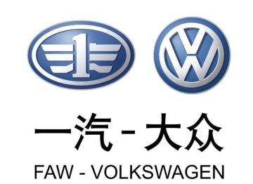 一汽-大众确认导入全新子品牌,今年一季度启动