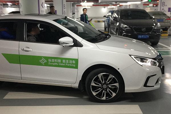 演示纵目自主泊车1.0系统的demo car