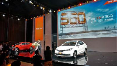 """用VR发布的上汽""""蓝芯""""战略首款全新车型,荣威360的战力如何?"""