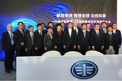 中国移动、一汽解放、爱立信携手商用车联网