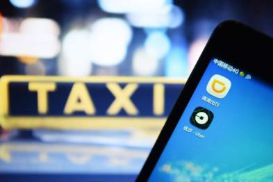 滴滴联合优步中国与快步租车签署战略协议