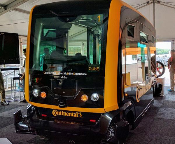 CUbE(大陆集团城市驾乘体验)概念车
