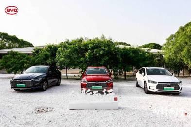 综合补贴后售价14.99万起,秦Pro EV超能版重装上阵