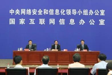安吉星协同中国信通院发布《中国车联网网络安全白皮书》