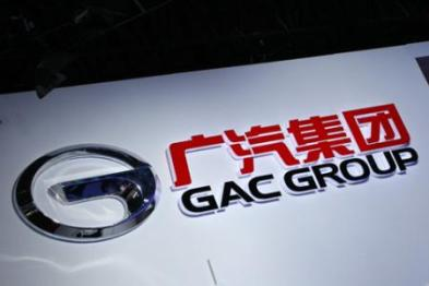 同比降15.9%,广汽集团1月销售17.6万辆