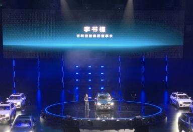 """李书福""""违规""""站台,为""""中国汽车价值""""而战"""