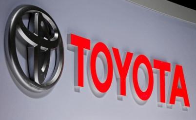 丰田汽车将在美国工厂投资7.49亿美元