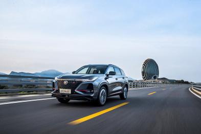 長安CS75PLUS發布四款車型配置,12.79萬元起開啟預售