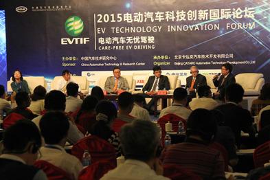 电动汽车科技创新论坛观点总览:电池安全,基础设施推广,公共运营管理