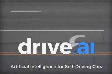 Drive.ai获准测试无人驾驶汽车:采用深度学习技术