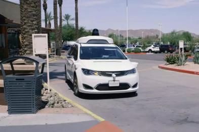 福特:自动驾驶汽车只有4年寿命,车企要么转型要么等死