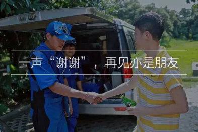 """博湃养车宣布暂停服务,庞大回应""""我们只是接收了部分技师和设备而已"""""""