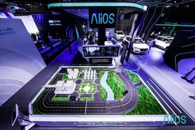 一汽奔腾加入阿里AliOS车路协同研究项目,共同探索未来二十年的交通