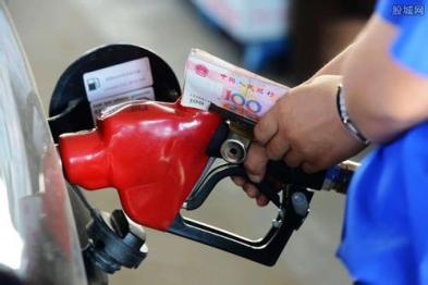 成品油价或本周五下调,有望刷新年内最大降幅